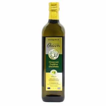 Olivenolie Ekstra Jomfru