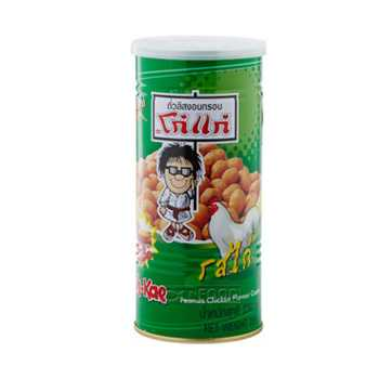 Peanuts Kylling Flavour Coated