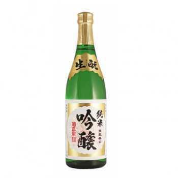 Risvin Sake Jummai Kimoto 15% – Japan
