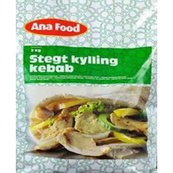 Döner Kebab Kylling Stegt