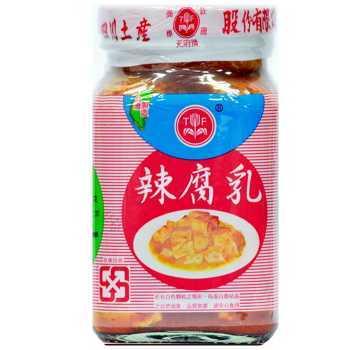 Beancurd Szechuan Hot Preserved