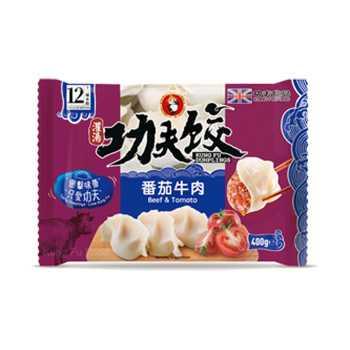 Dumpling Spicy Okse M/chili