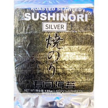 Tang Nori Silver Halfcut Blade